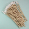 Cotton tipped applicators, Set=100