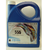 Anderol® 555 Synthetic Di-Ester Oil, 5 Liter